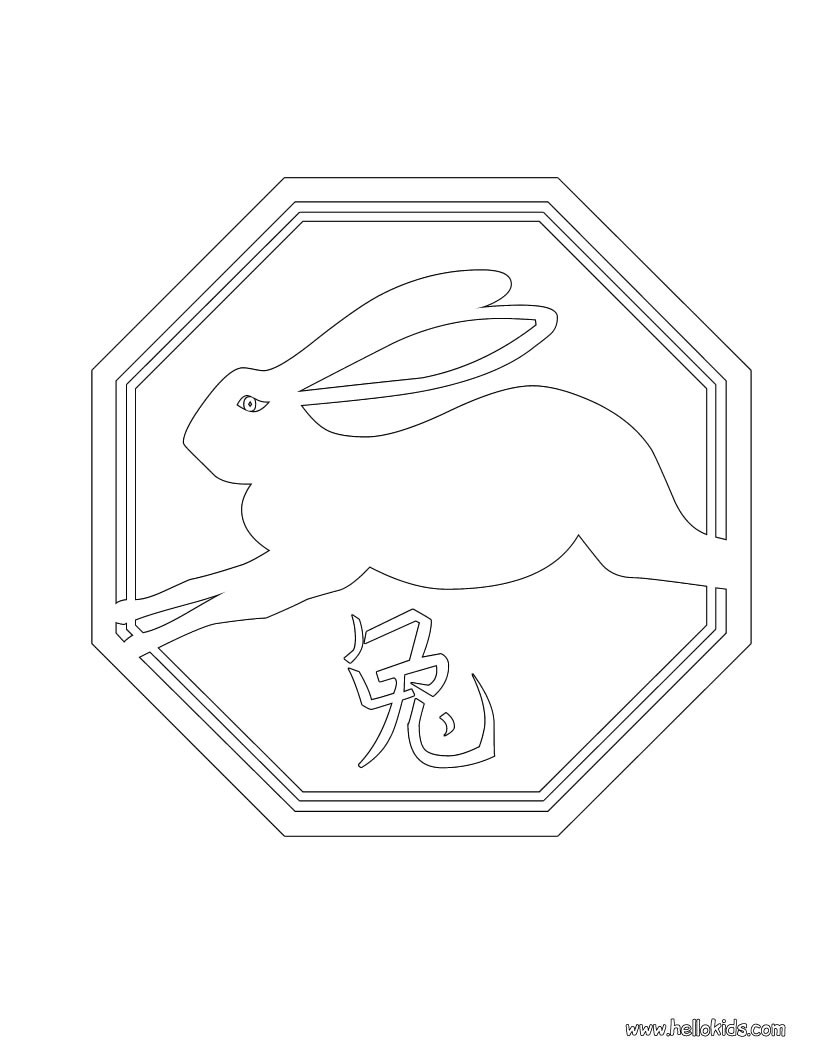 صفحة تلوين الأبراج الصينيّة: الأرنب