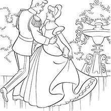 حفلة راقصة