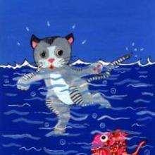 سمكة وقطّة صغيرة