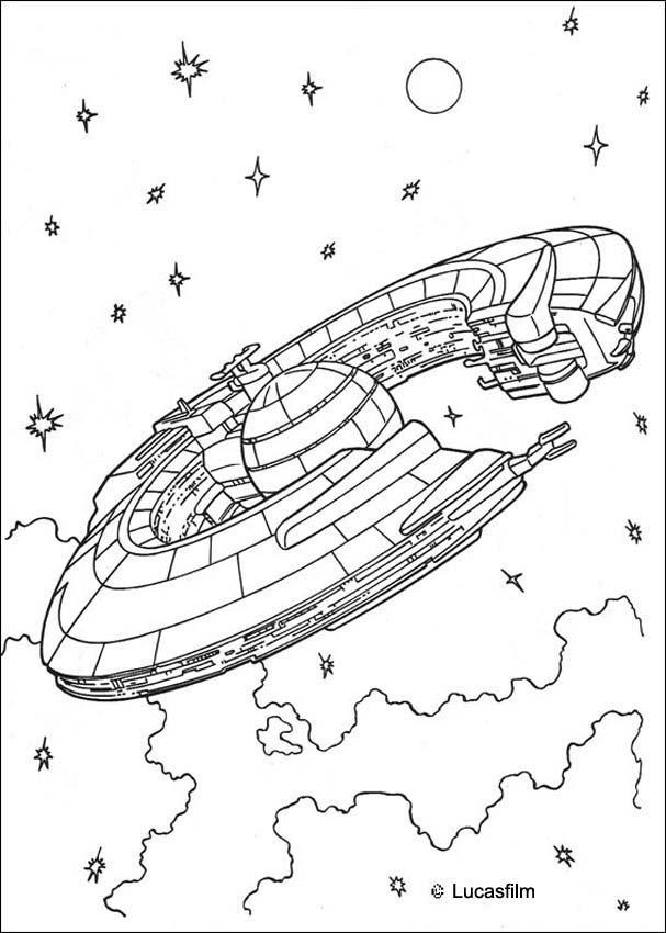 سفينة حربية تابعة لتريد فيديريشن