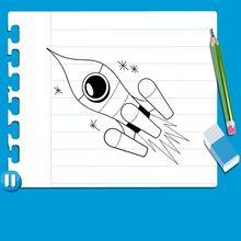 درس فيديو كيفيّة رسم صاروخ