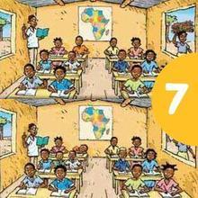 فئة الأفريقية