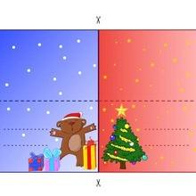 دمية الدب وشجرة عيد الميلاد